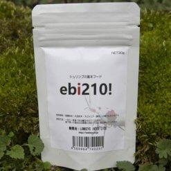 Lowkeys EBI210! nourriture pour crevettes