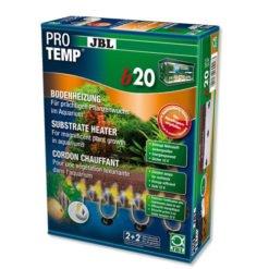 jbl protemp b20 chauffage pour plante d'aquarium